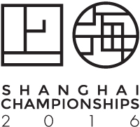 The Coffee Competition in Shanghai