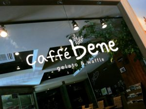 The Korean Chain Caffebene