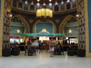 Middle East Coffee Shops