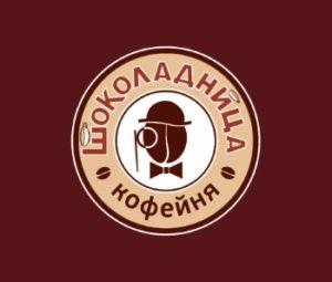 Shokoladnitsa Russia coffee chain