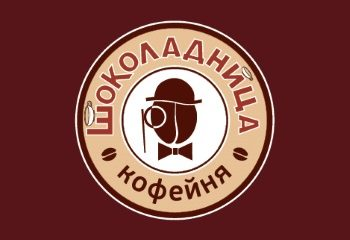 Shokoladnitsa Russia coffee chain