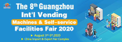 China VMF 2020 @ China Import & Export Fair Complex | Guangzhou Shi | Guangdong Sheng | China