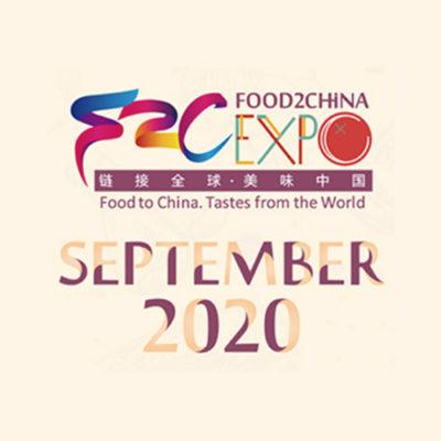 Food2China Expo @ China Import&Export Fair Complex | Guangzhou Shi | Guangdong Sheng | China